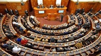 Arab Parliament holds