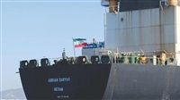 Iranian tanker sought