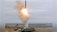 U.S. conducts first