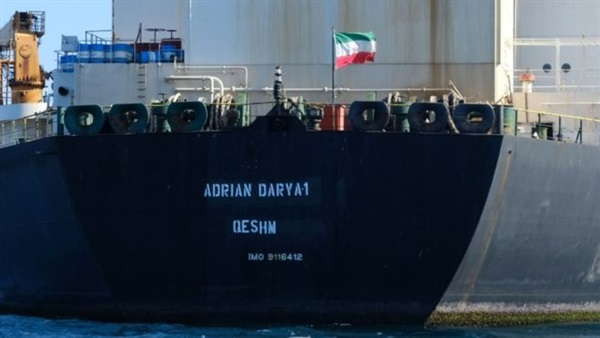 The Iranian tanker