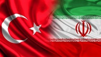Iran and Turkey look